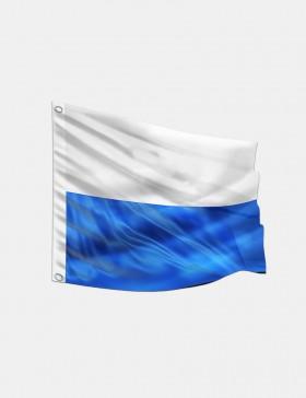Fahne Luzern 120 x 120 cm