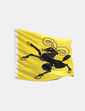 Fahne Schaffhausen 120 x...